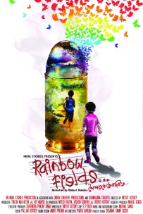 rainbow-fields-poster